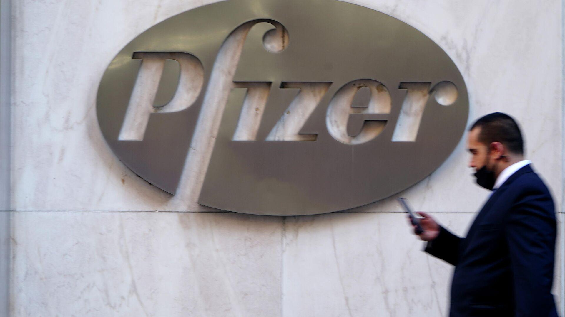 Офис компании Pfizer в Нью-Йорке - РИА Новости, 1920, 10.12.2020