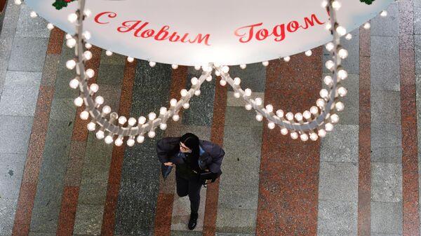 Новогоднее оформление ГУМа в Москве