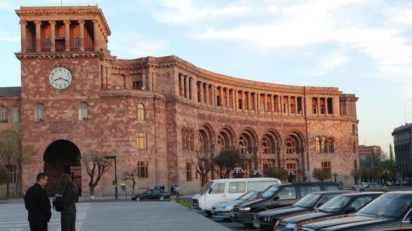 Дом правительства Армении