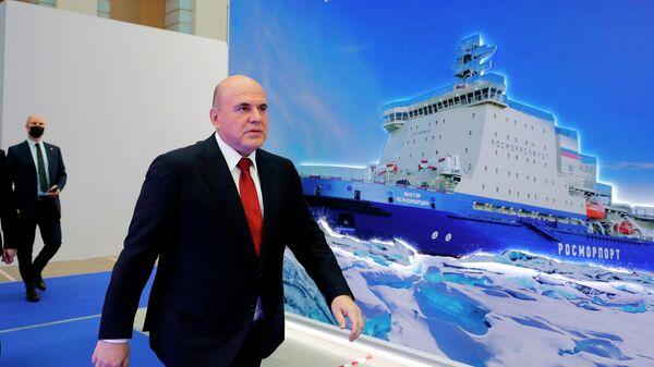 Председатель правительства РФ Михаил Мишустин на международном форуме Транспорт России