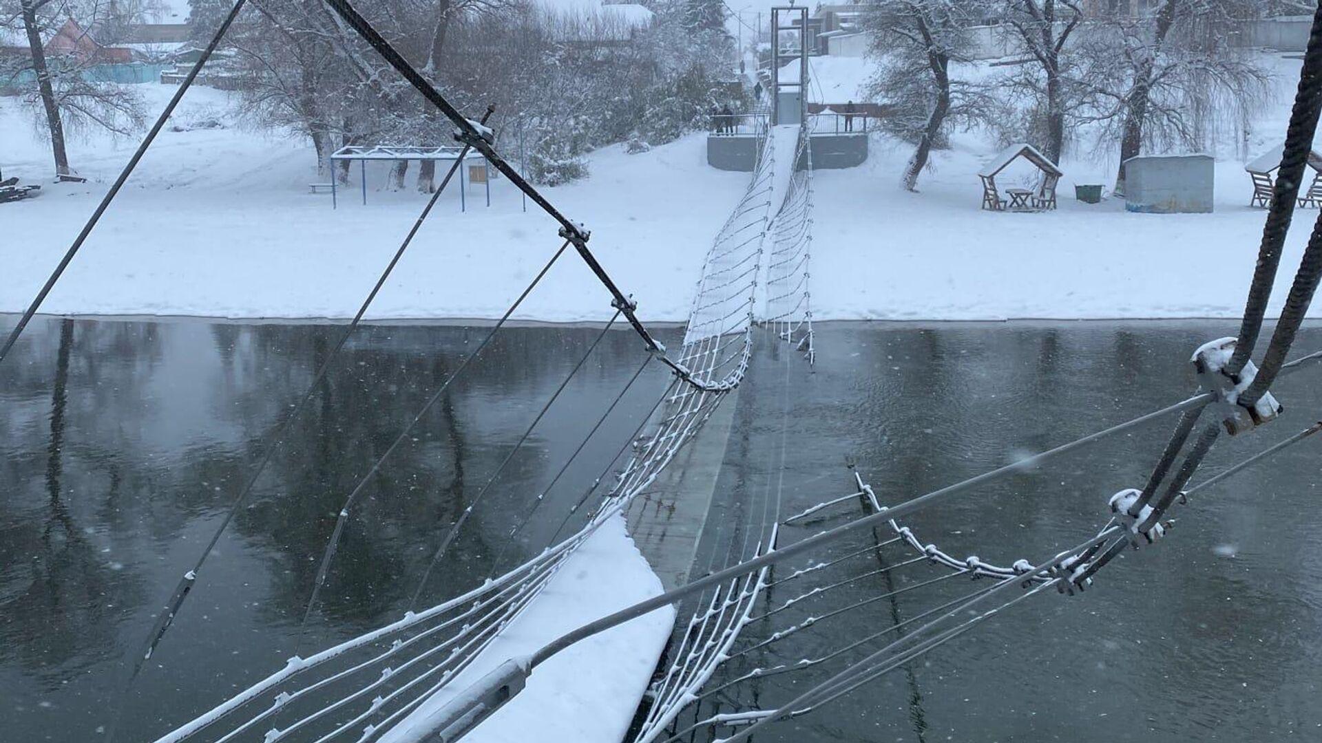 Поврежденный мост в поселке Волокновка Белгородской области - РИА Новости, 1920, 16.11.2020
