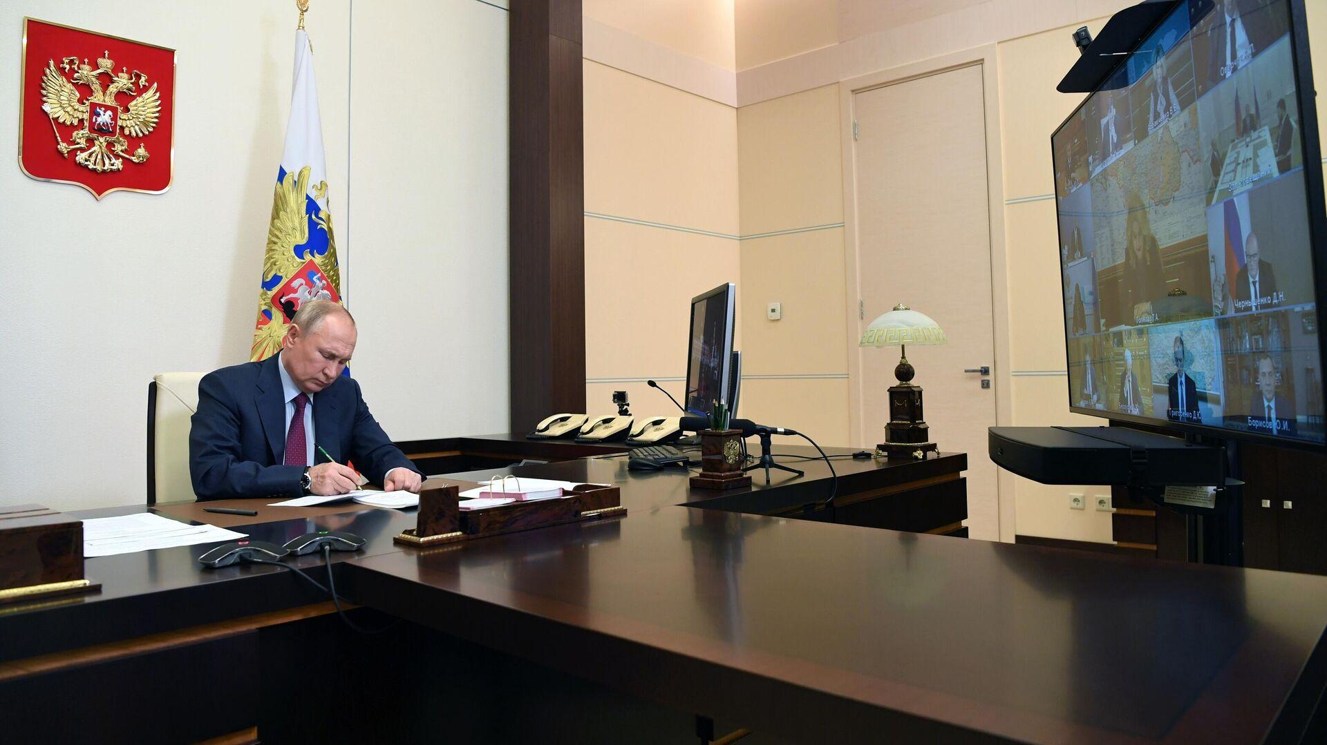Президент РФ Владимир Путин проводит совещание с членами правительства РФ - РИА Новости, 1920, 18.11.2020