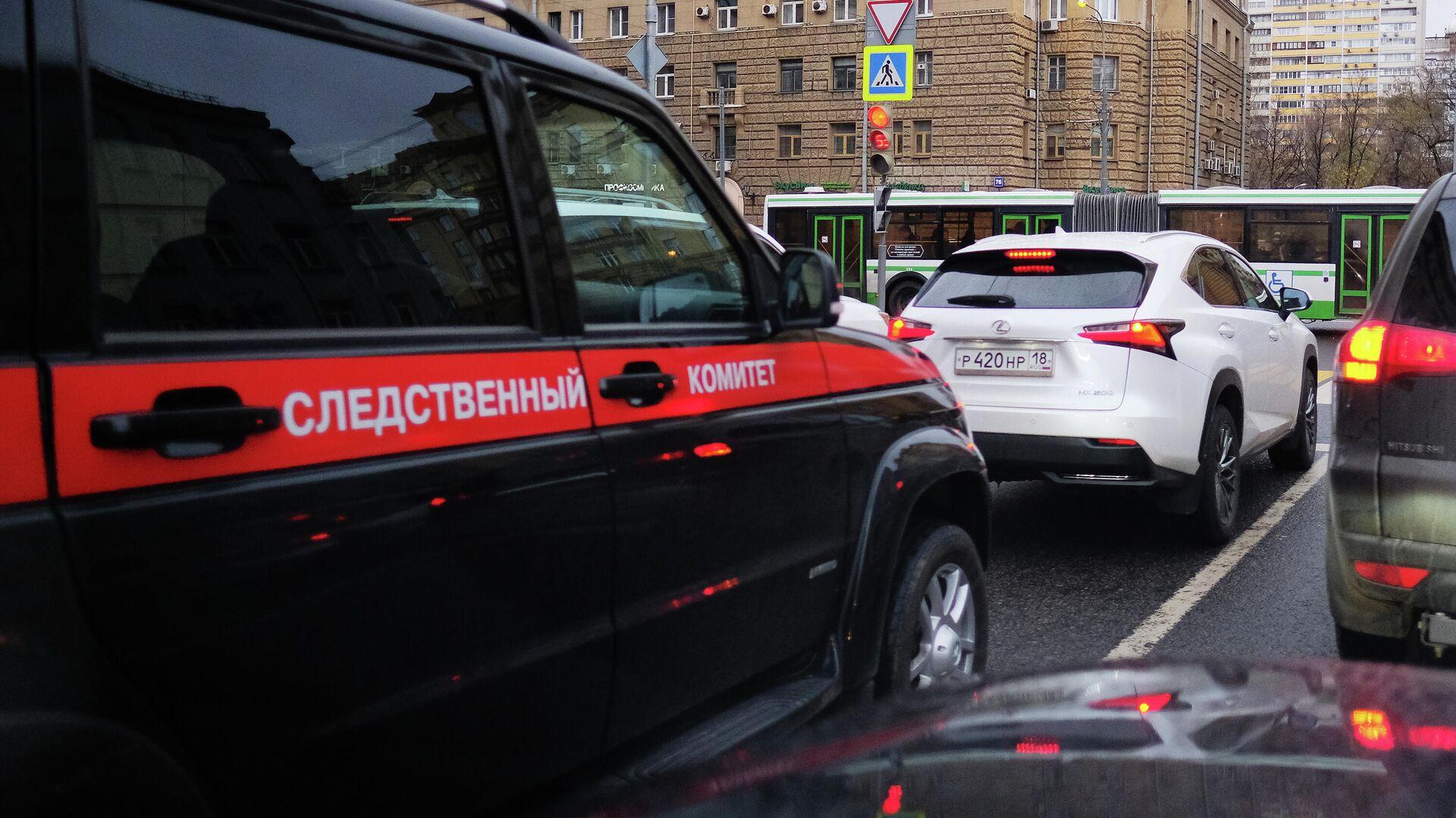 Автомобиль Следственного комитета на дороге - РИА Новости, 1920, 13.10.2021