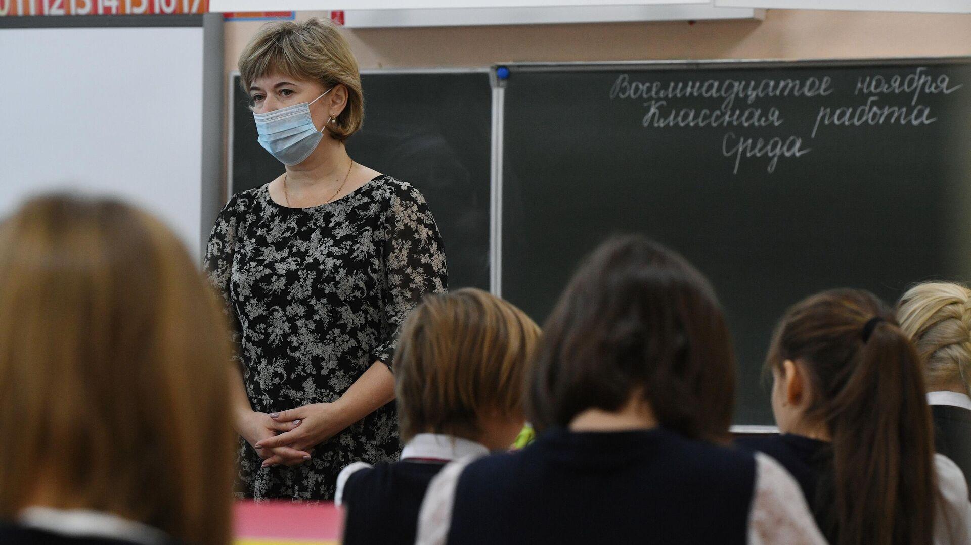 Учитель ведет урок у начальных классов в гимназии №15 Новосибирска - РИА Новости, 1920, 28.09.2021
