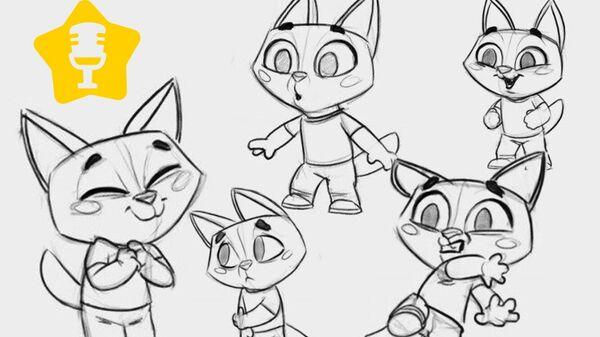 Персонаж Отважный котенок из перезапуска мультфильма Ну, погоди!