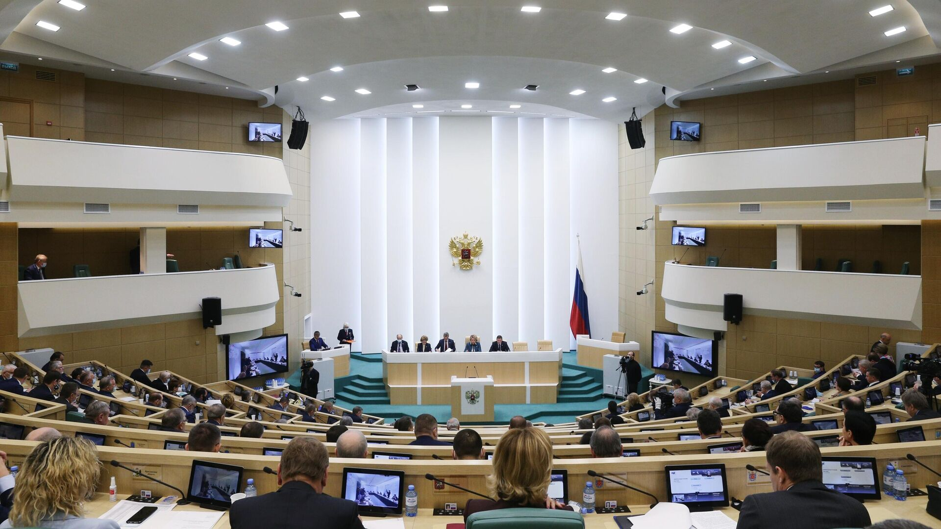 Заседание Совета Федерации РФ - РИА Новости, 1920, 02.12.2020