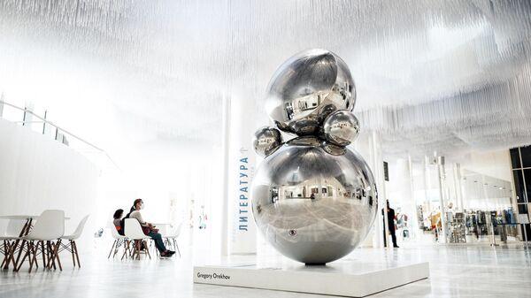 Выставка 1 МАП в Зарядье, Григорий Орехов Агата