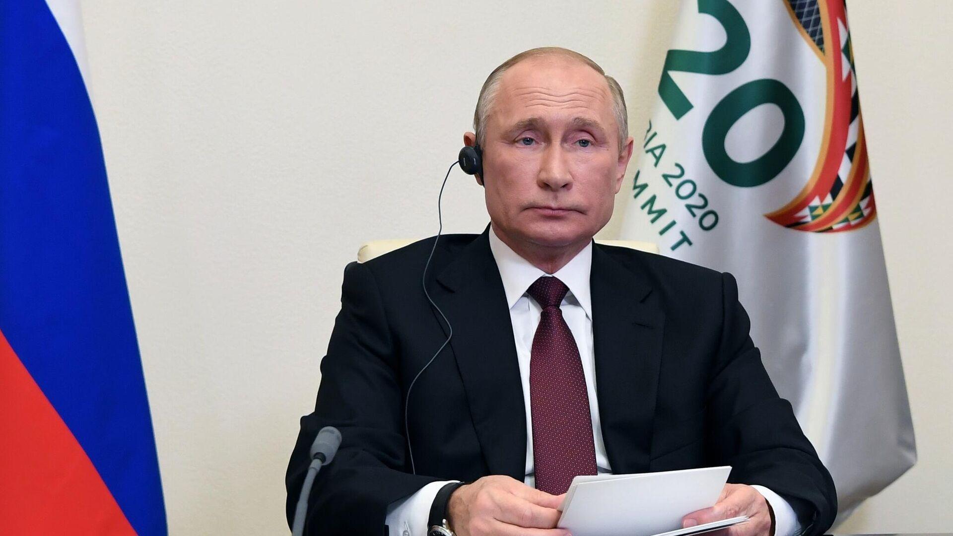 Президент РФ Владимир Путин принимает участие в работе саммита Группы двадцати в режиме видеоконференции - РИА Новости, 1920, 21.11.2020