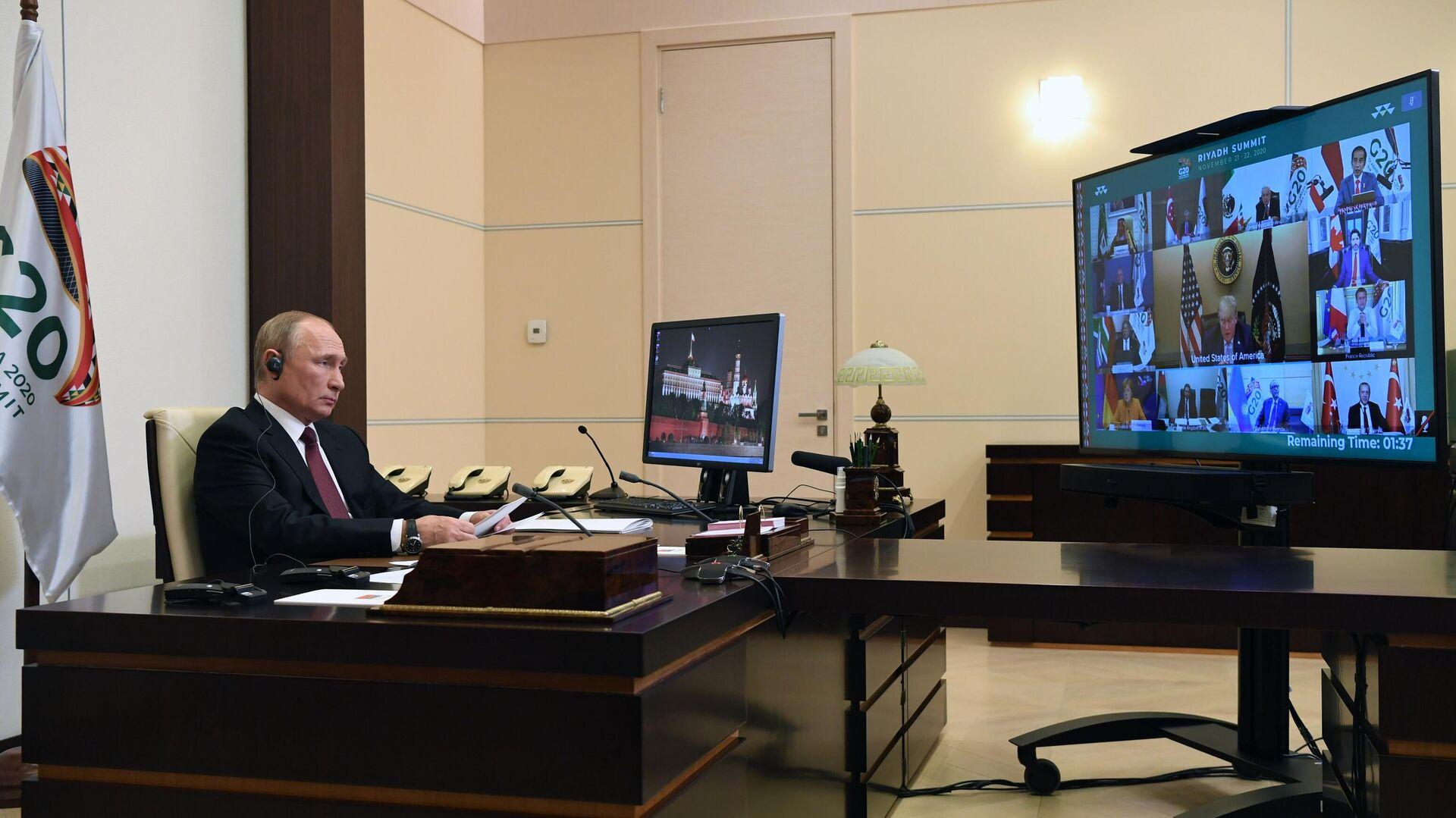Президент РФ Владимир Путин принимает участие в работе саммита Группы двадцати в режиме видеоконференции - РИА Новости, 1920, 22.11.2020