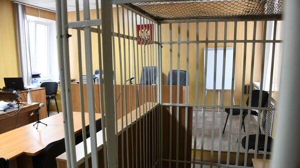 Клетка для обвиняемых в зале cуда