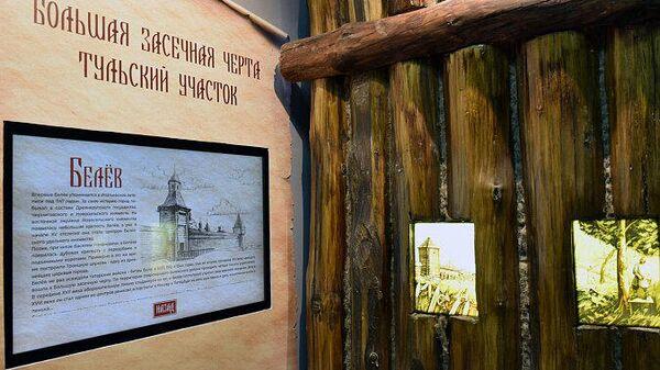 Белевский художественно-краеведческий музей им. П.В. Жуковского после реставрации