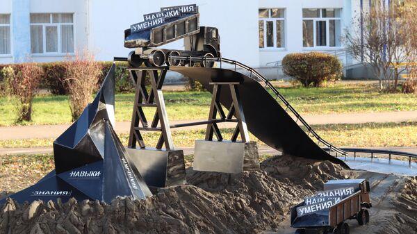 Арт-объект На пути к новым вершинам от Нефтекамского машиностроительного колледжа