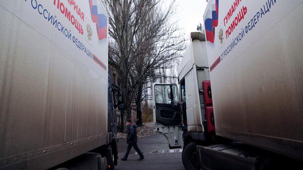 Гуманитарный конвой МЧС РФ из России, прибывший в столицу ДНР