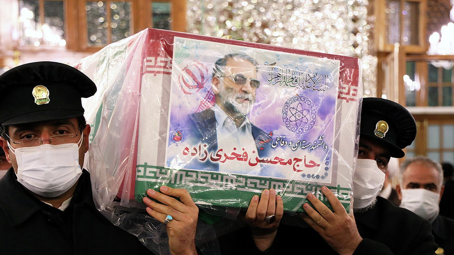 Церемония прощания с иранским ученым-ядерщиком Мохсеном Фахризаде в Мешхеде - РИА Новости, 1920, 01.12.2020