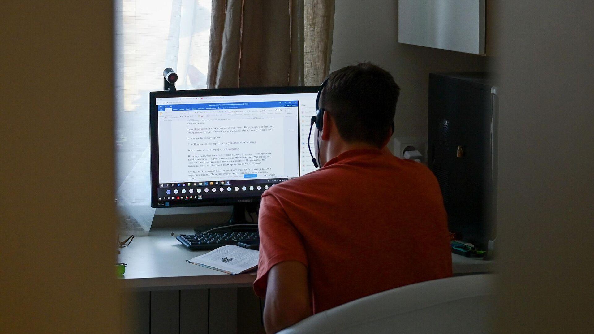 Ученик во время онлайн занятий у себя дома в Москве - РИА Новости, 1920, 03.12.2020