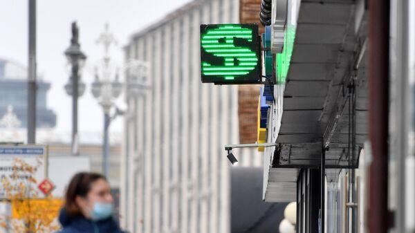 Электронное табло со знаком доллар на одной из улиц в Москве