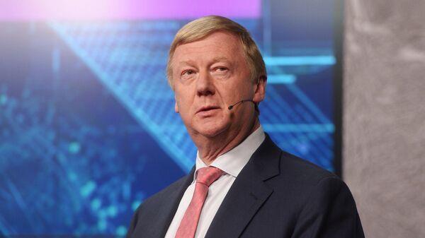Анатолий Чубайс выступает на VI форуме Vestifinance