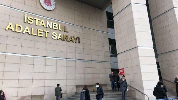 Дворец правосудия Чаглаян  в Стамбуле, куда доставили журналистов российского телеканала НТВ