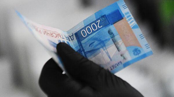 Купюра номиналом в 2000 рублей