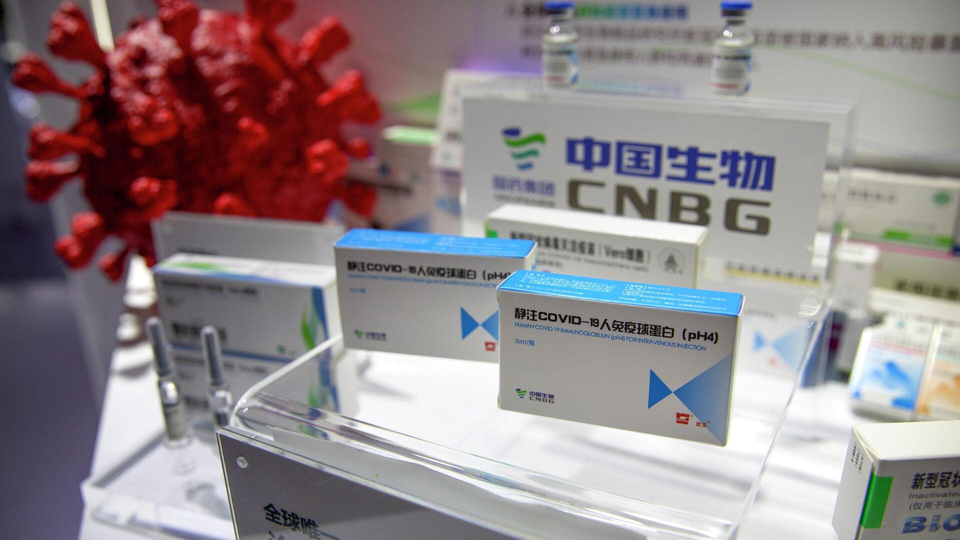 Упаковка средства для борьбы с вирусом COVID-19 производства китайской фармацевтической фирмы Sinopharm - РИА Новости, 1920, 04.01.2021