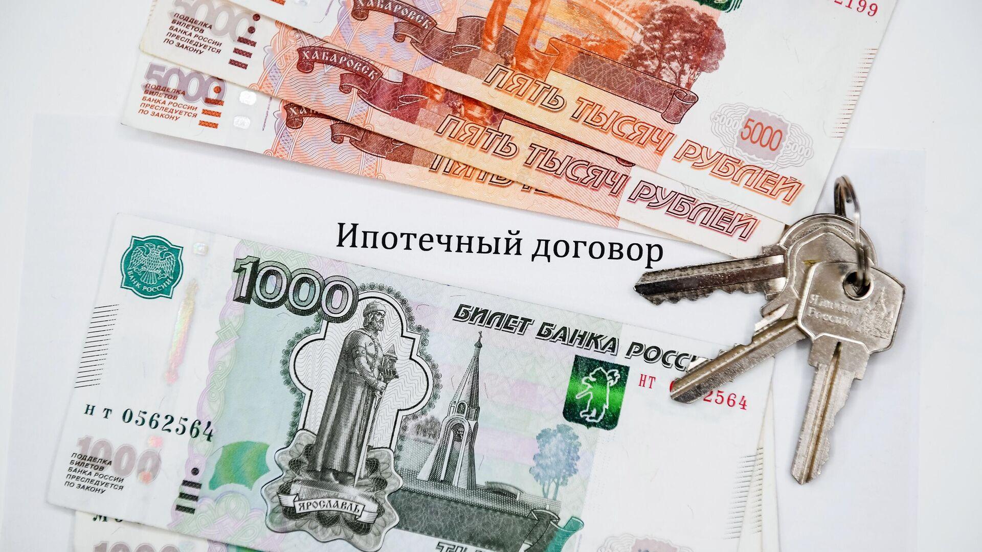 Ипотека - РИА Новости, 1920, 30.07.2021