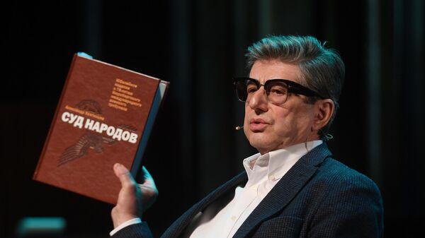 Историк и писатель Александр Звягинцев