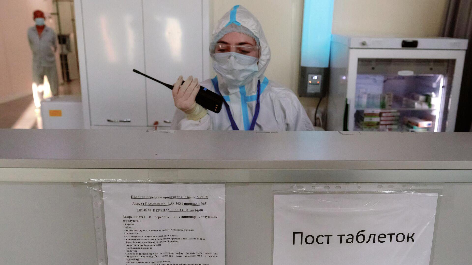 Пост таблеток в отделении больных средней тяжести во временном госпитале для больных COVID-19, организованном в выставочном комплексе Ленэкспо - РИА Новости, 1920, 11.12.2020