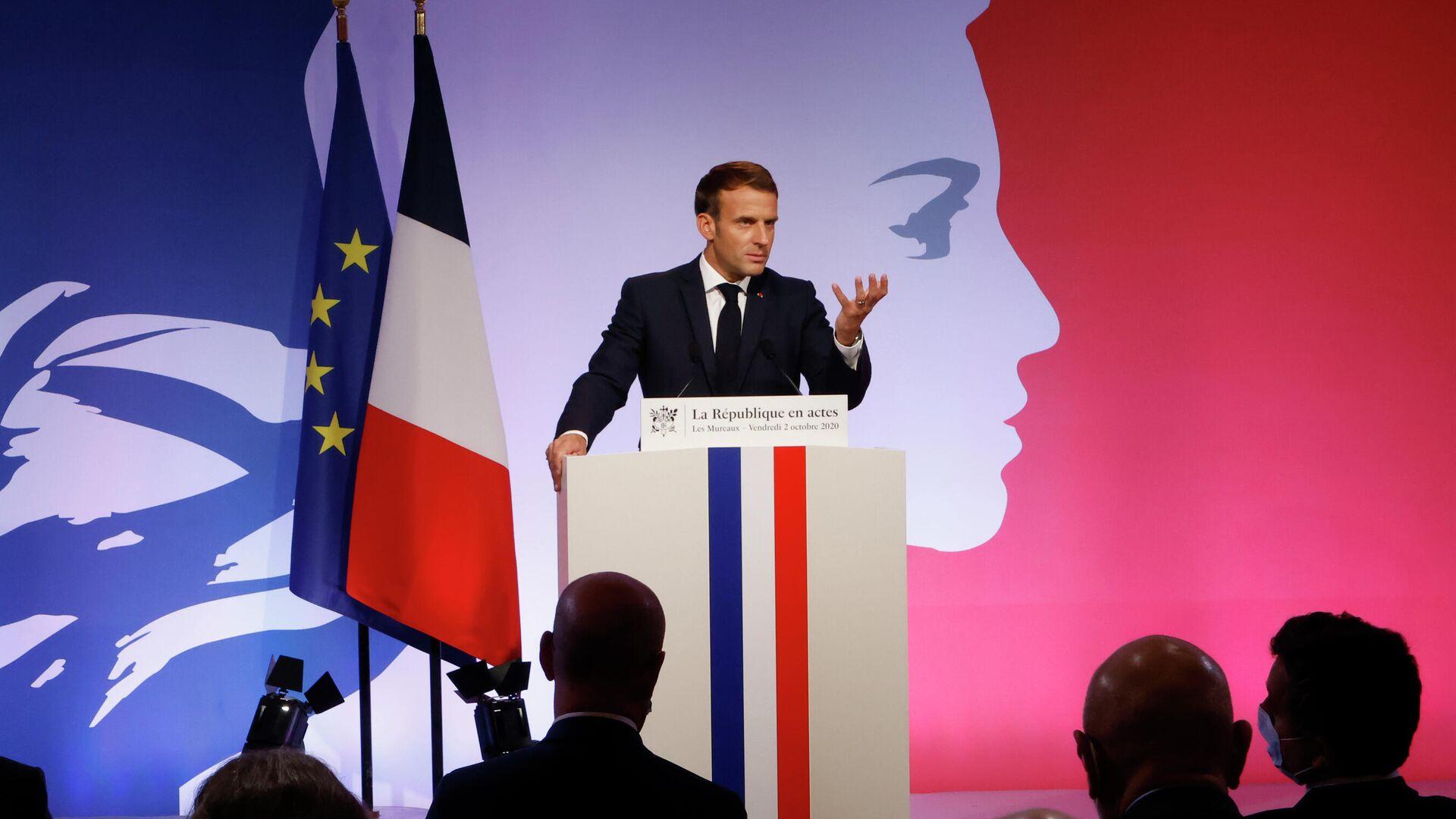 Президент Франции Эммануэль Макрон произносит речь о борьбе с религиозным сепаратизмом в Ле-Мюро, Франция - РИА Новости, 1920, 22.09.2021