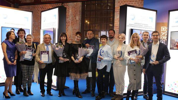 Международная премия в сфере цифровых технологий Digital People