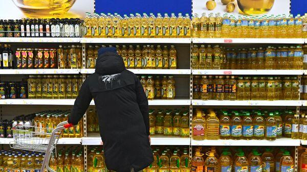 Подсолнечное масло в супермаркете