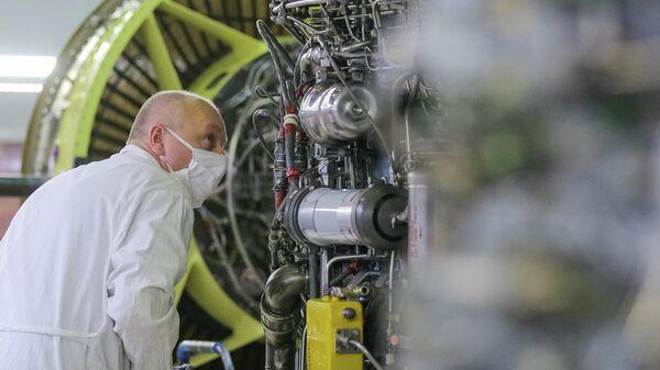 Инженер в сборочном цехе ОАО Объединенная двигателестроительная корпорация - Пермские моторы