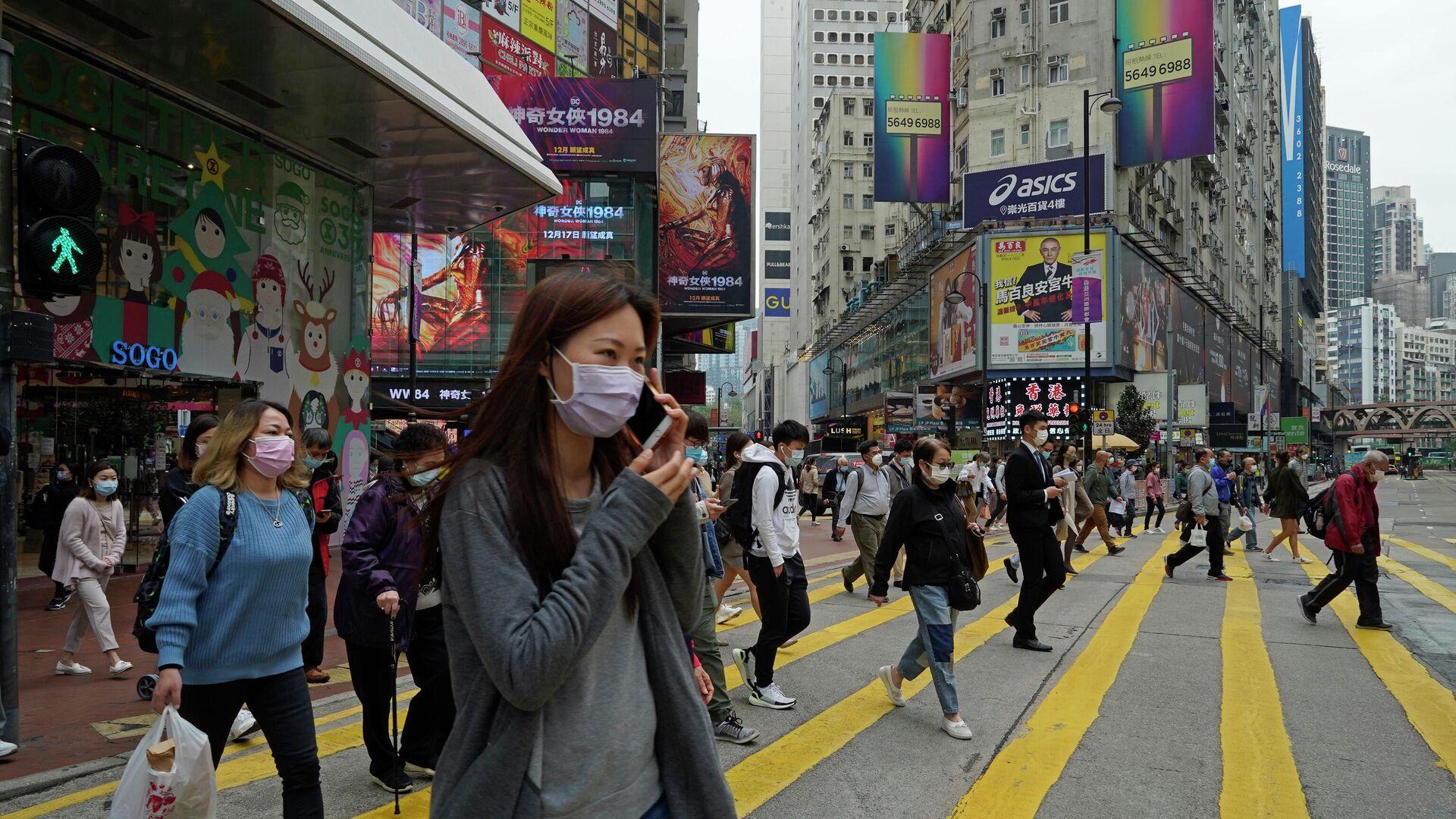Люди в масках на улице в Гонконге - РИА Новости, 1920, 27.09.2021
