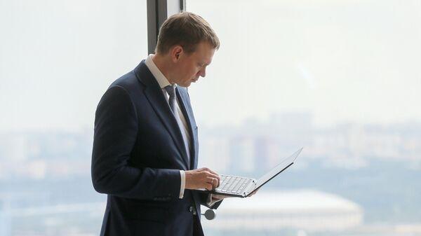 Руководитель Федеральной службы государственной статистики (Росстата) Павел Малков