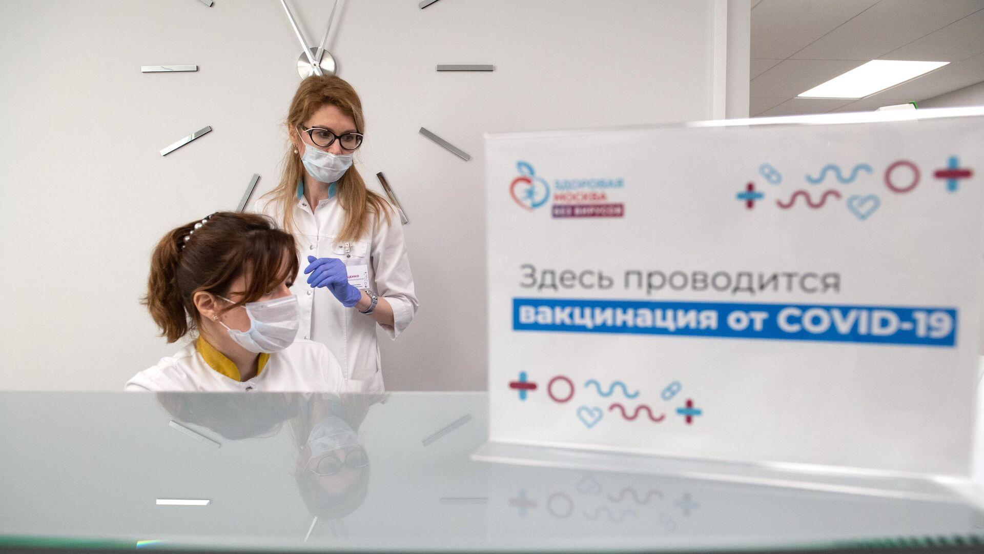 Медработники в прививочном пункте по вакцинации от COVID-19 городской поликлиники  - РИА Новости, 1920, 24.12.2020