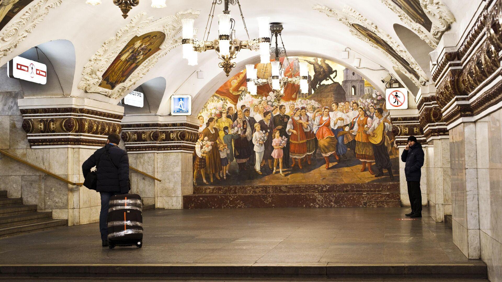 Станция московского метро Киевская - РИА Новости, 1920, 17.12.2020