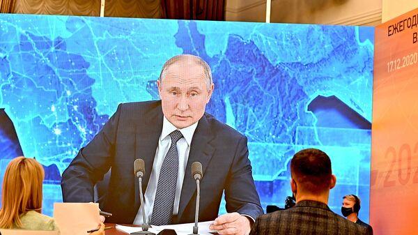 Трансляция ежегодной большой пресс-конференции президента РФ Владимира Путина на площадке для журналистов в Екатеринбурге