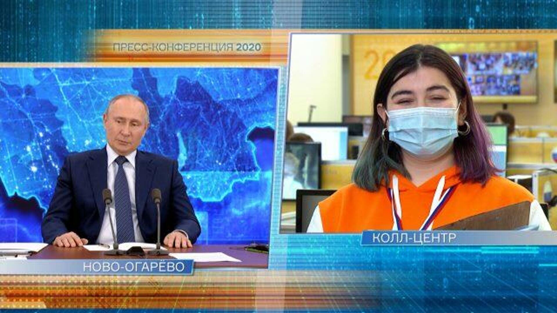 Володин поздравил Путина с днем рождения