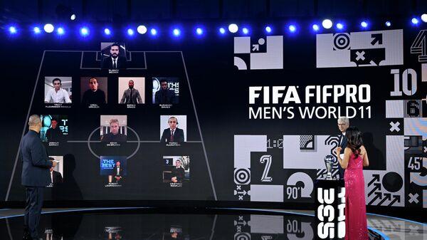Вручение наград ФИФА