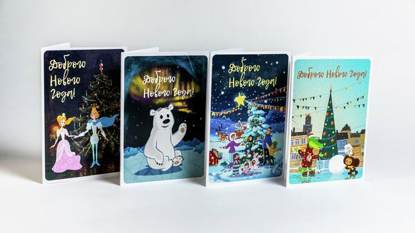 Благотворительные новогодние открытки