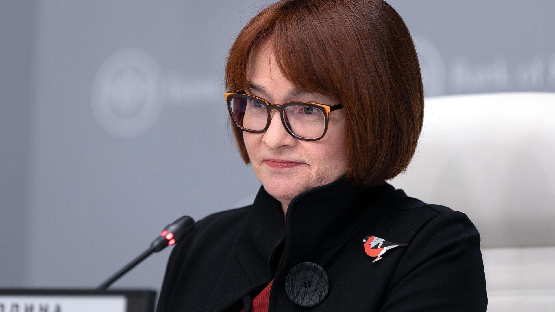Председатель Центрального банка РФ Эльвира Набиуллина выступает на пресс-конференции - РИА Новости, 1920, 23.07.2021