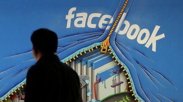 Граффити в офисе Facebook в Калифорнии