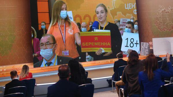 Журналист сетевого издания МК в Рязани Александра Безукладова задает вопрос на ежегодной пресс-конференции президента России Владимира Путина