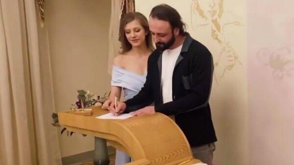 Церемония бракосочетания Ильи Авербуха и Лизы Арзамасовой