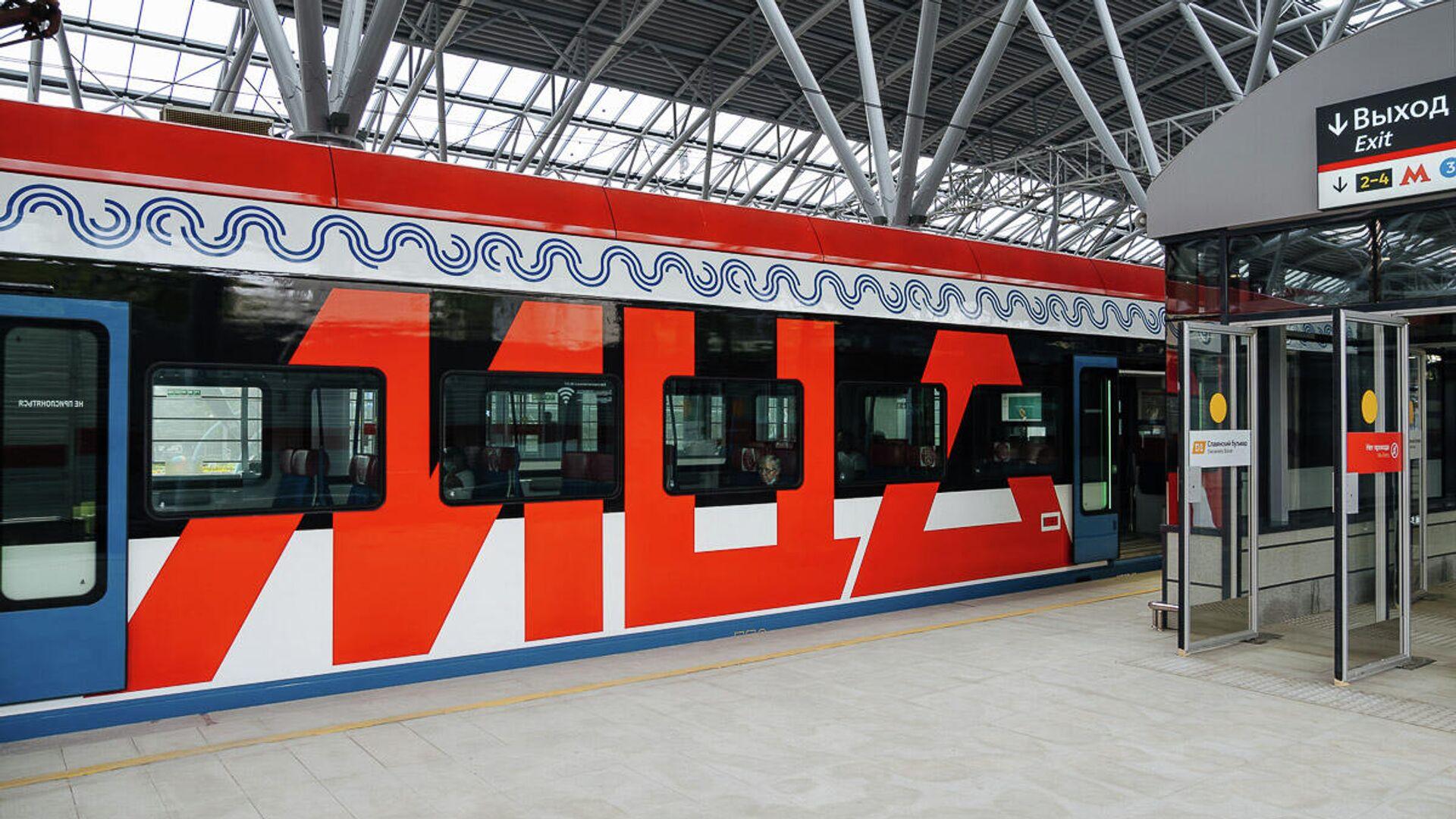 Запуск МЦД улучшил транспортное обслуживание более 4 миллионов жителей Москвы и области - РИА Новости, 1920, 27.05.2021