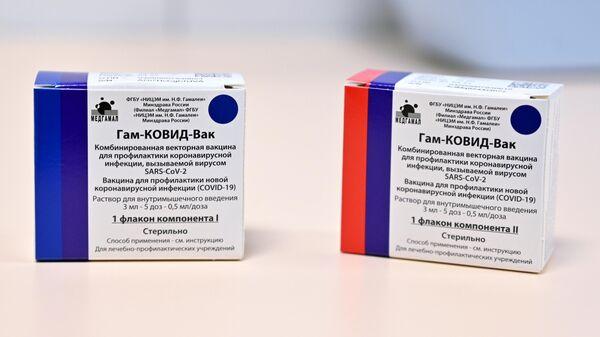 Упаковки с вакциной от коронавируса Гам-Ковид-Вак