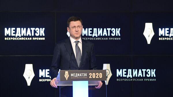 Заместитель председателя правительства РФ Александр Новак на церемонии награждения победителей VI Всероссийского конкурса МедиаТЭК