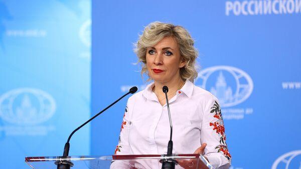 Официальный представитель Министерства иностранных дел России Мария Захарова во время брифинга