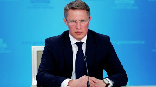 Министр здравоохранения РФ Михаил Мурашко во время брифинга в доме Правительства РФ