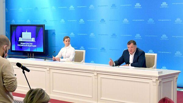 Брифинг вице-премьера РФ Марата Хуснуллина
