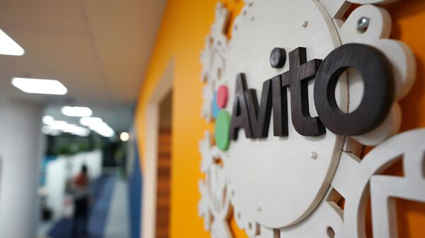 Логотип в офисе компании Avito в Москве